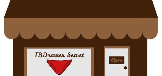 The Bottom Drawer Secret
