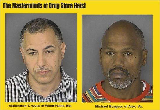Master Minds of Drug Store Heist New Market Md