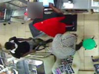 Baltimore 7-Eleven shotgun robbery FBI