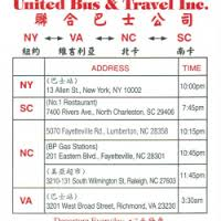 United Bus and Travel