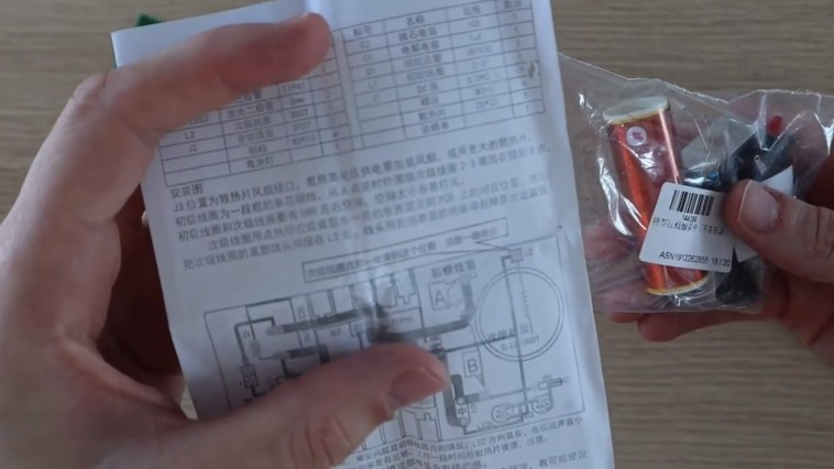 Chinese Instructions For Tesla Coil Kit