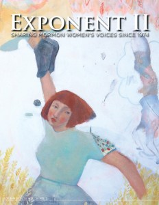 Exponent-Summer-2016-cover