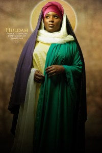 Huldah by James C. Lewis