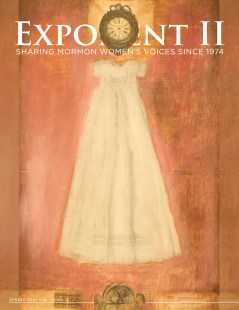 Exponent-Spring-2016-cover.jpg