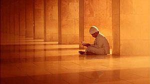 Imam Muslim: The Leading Scholar of Hadith