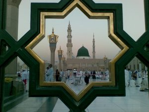 Sunnah as an Independent Source of Islam