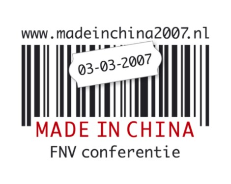 Made_in_China-logo-