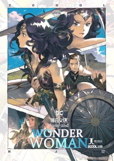 Wonder Woman Chinese Poster