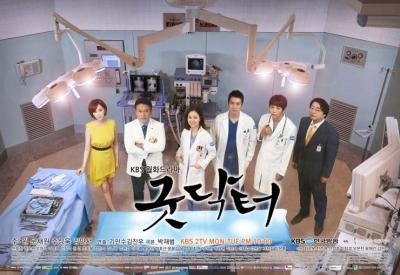 Good Doctor (Korean)
