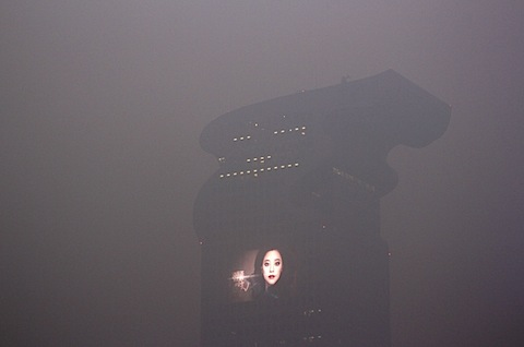 Beijing right now