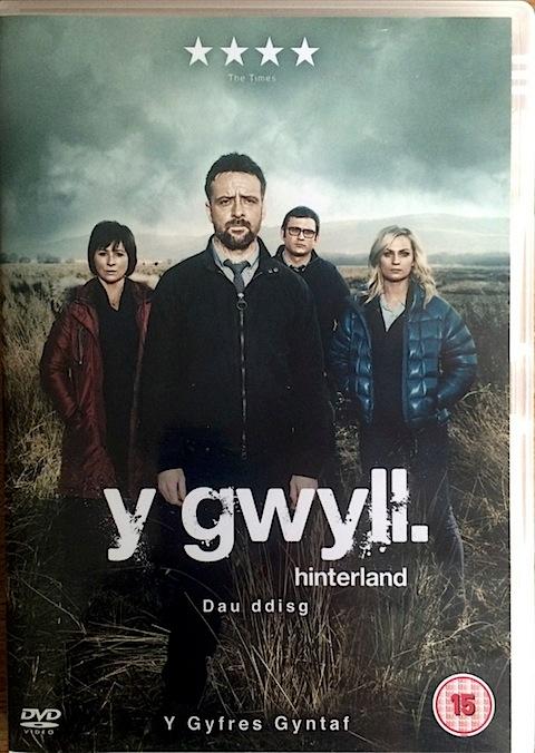 Y Gwyll DVD cover
