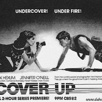 Lost Gems: Cover Up (1984-1985)