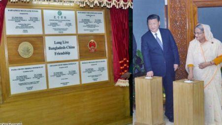 _91928084_chinapresident