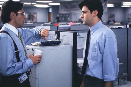 https://i0.wp.com/www.the-reel-mccoy.com/movies/1999/images/officespace_lumbergh.jpg