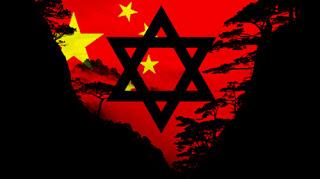jews_china.jpg