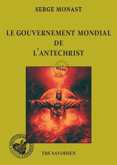 Monast_Serge_gouvernement_mondial_antechrist.jpg