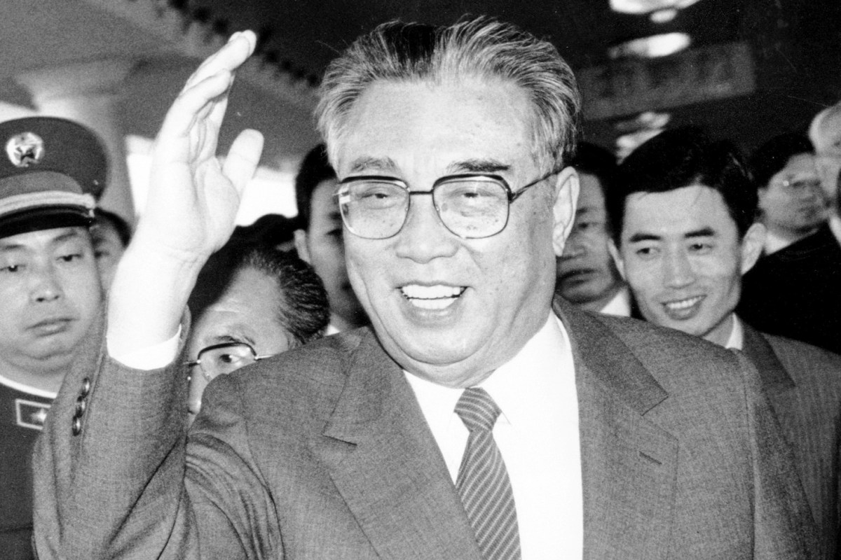 Who is Kim Jong-un's grandfather Kim Il-sung? First dictator of Kim dynasty