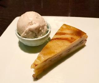 LONDON:  Maple Apple Butter Bibinca