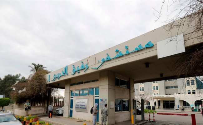 Breaking 11 New Confirmed Coronavirus Cases In Lebanon