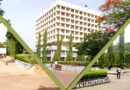 Ahmadu Bello University as a Tourist Attraction: Top things to do, see and visit.