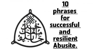 10 phrases Abusites can use to become more successful and resilient 4