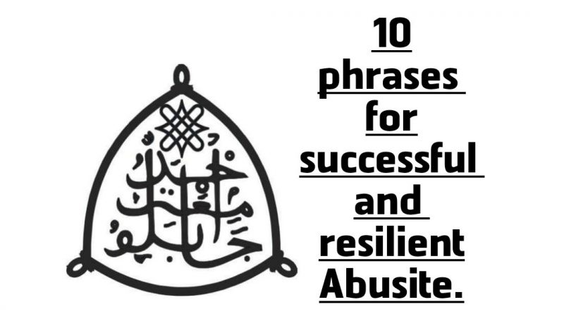 10 phrases Abusites can use to become more successful and resilient 1