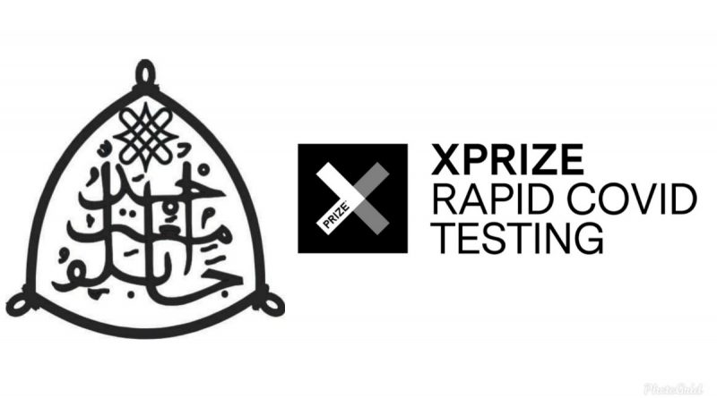 ABU Team in the Global Semi-finals for $5 Million XPRIZE Rapid COVID-19 Testing Competition. 1