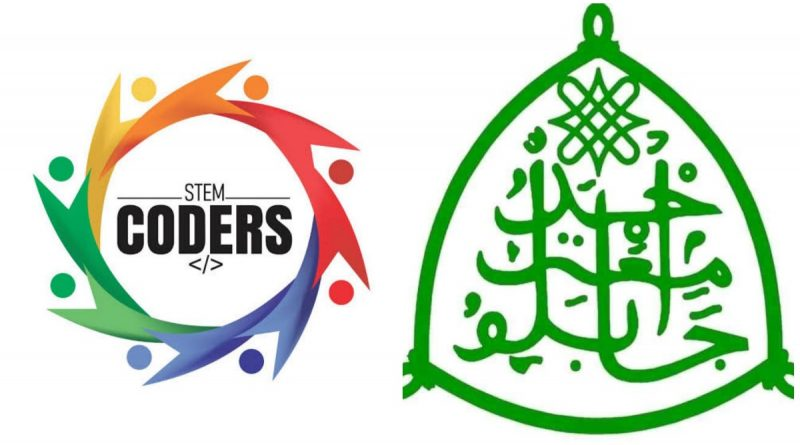 ABU STEM Coders to launch course materials sharing App Nov 7th 6