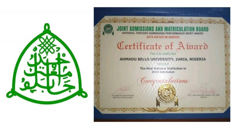 ABU wins JAMB's N75million prize as 'Most Nat'l Institution in 2019 Admission' 5