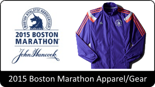 2015 Boston Marathon Apparel
