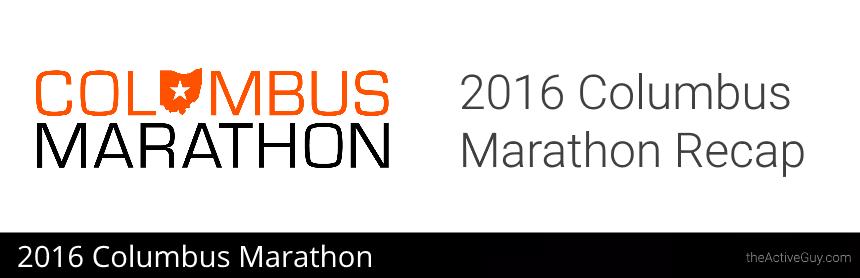Columbus Marathon Featured