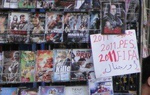 """""""DVD Shop in al-Jamiliye"""" Photo byThe-Syrian"""