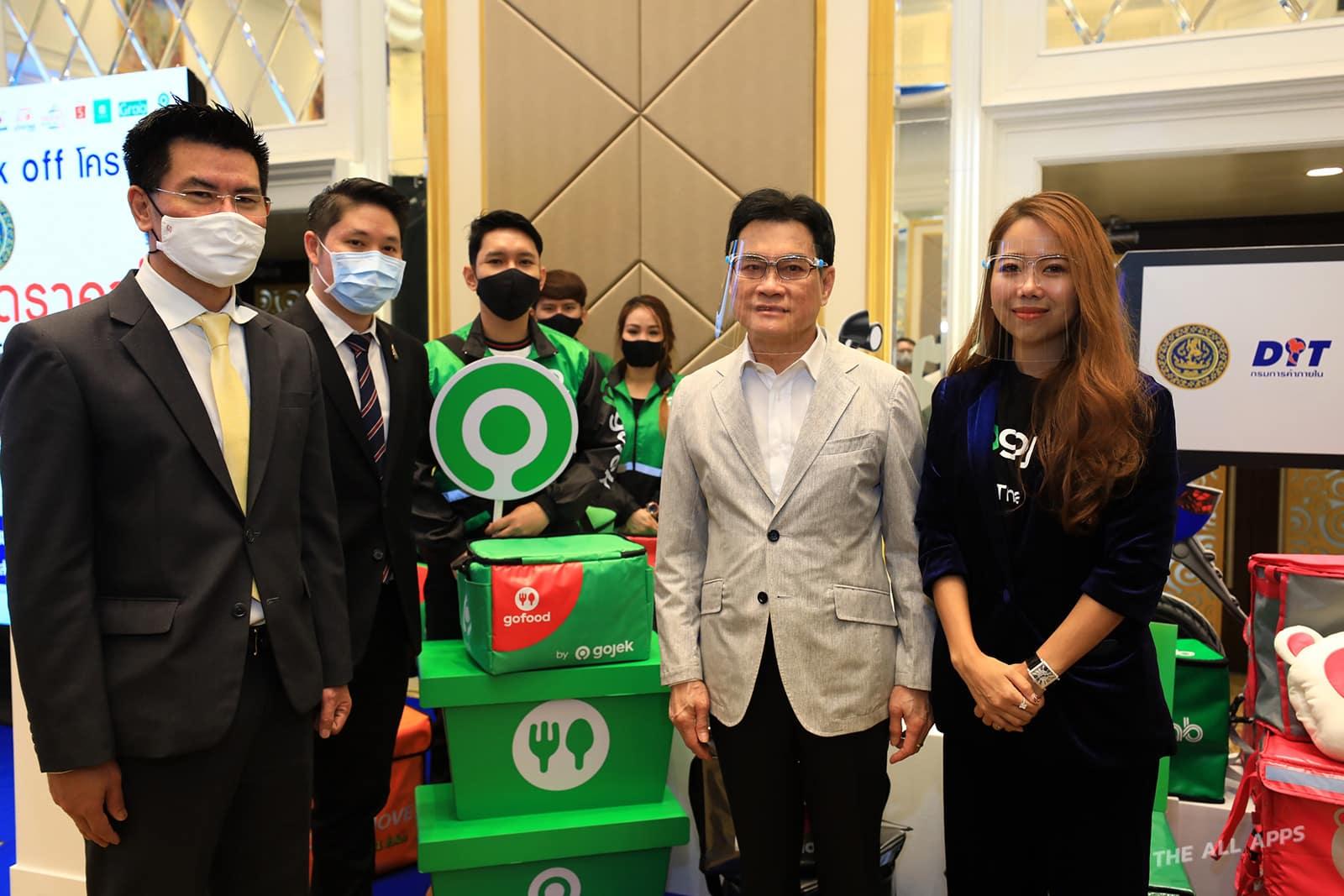 Gojek สนับสนุนกระทรวงพาณิชย์ ลดภาระผู้บริโภคช่วงโควิด-19 เข้าร่วมโครงการพาณิชย์ลดราคาช่วยประชาชน มอบส่วนลด 30% ทุกวัน