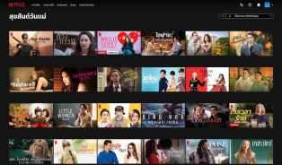 "Netflix ส่งคอลเล็คชั่น ""สุขสันต์วันแม่"" รวบรวมภาพยนตร์-ซีรีส์เล่าเรื่องหลากอารมณ์ของ ""แม่"" 100 เรื่องทั่วโลก"