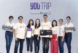 YouTrip จับมือธนาคารกสิกรไทย เปิดบริการกระเป๋าเงินดิจิทัลรองรับหลายสกุลเพื่อการเดินทาง ชูจุดเด่นไม่มีค่าธรรมเนียมใดๆ ในการใช้จ่ายและใช้บริการ