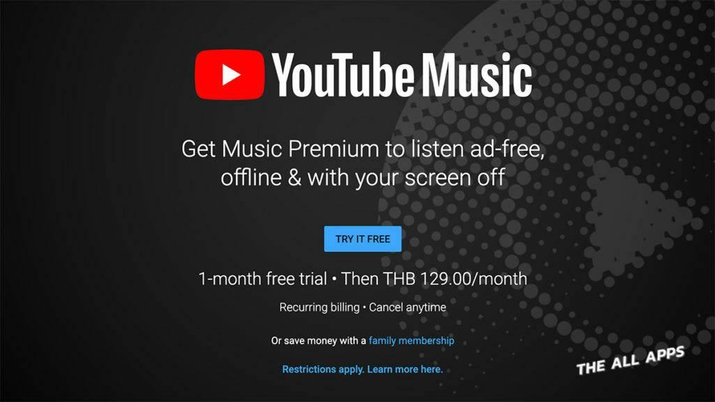YouTube Music Premium เปิดให้บริการในไทยแล้ว