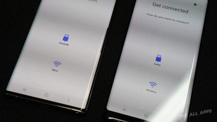 วิธีย้ายข้อมูลมา Samsung Galaxy Note 10 หรือ Note10+ ด้วยแอพ Smart Switch