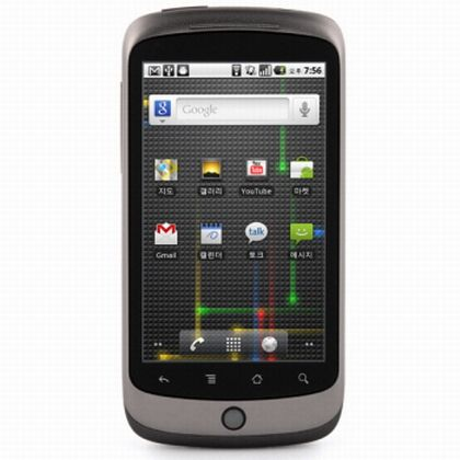 Nexus One Australia Luanch by Vodafone