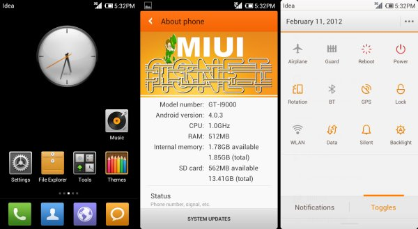 AsnetMIUI-Screenshot