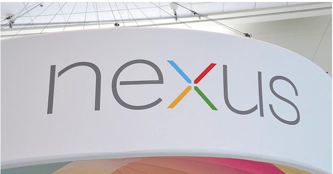 Google_Nexus_GT-I9260_2012