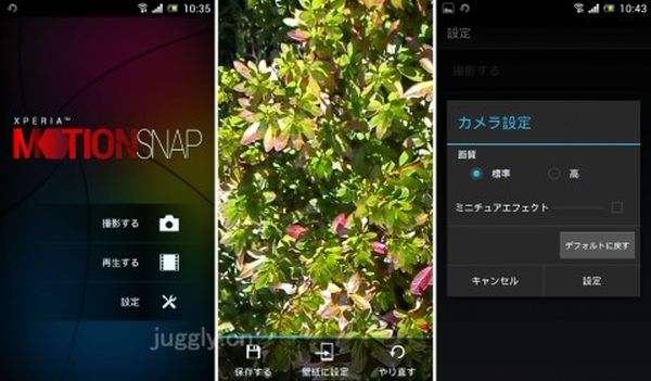 Motion-Snap-480x281
