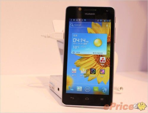 Huawei Ascend-d2