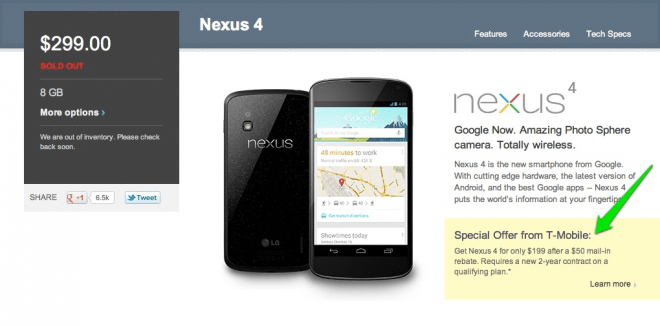 Google Play Nexus 4 sold out