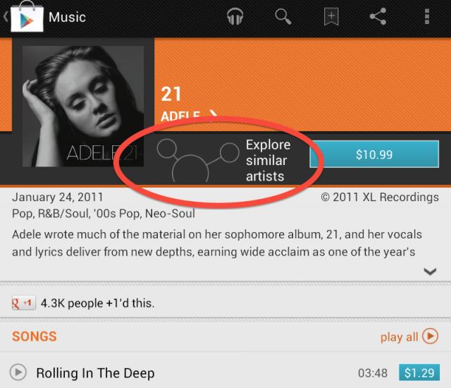 Music-Explorer-button