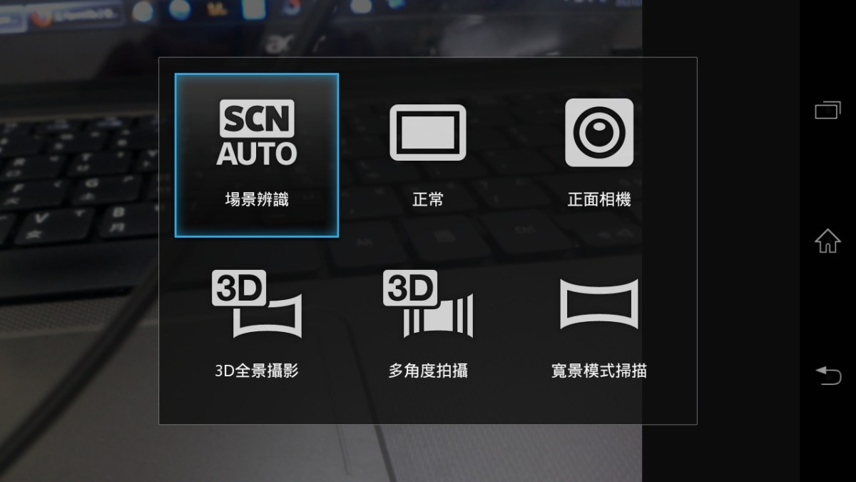 Android 7 camera apk