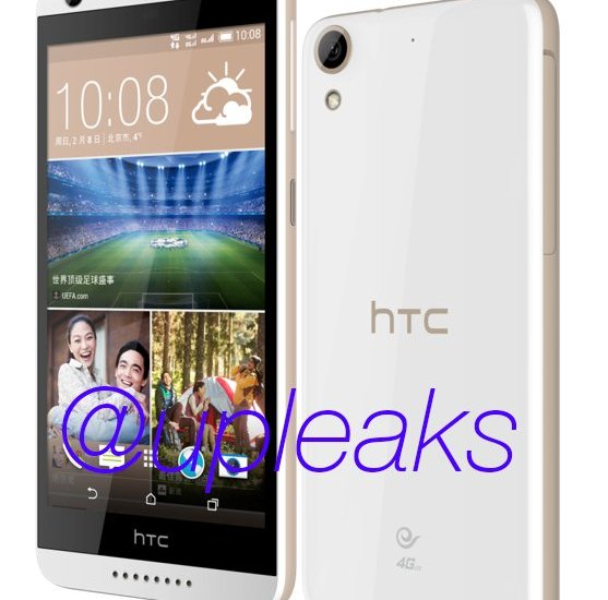HTC Desire 626 Pics