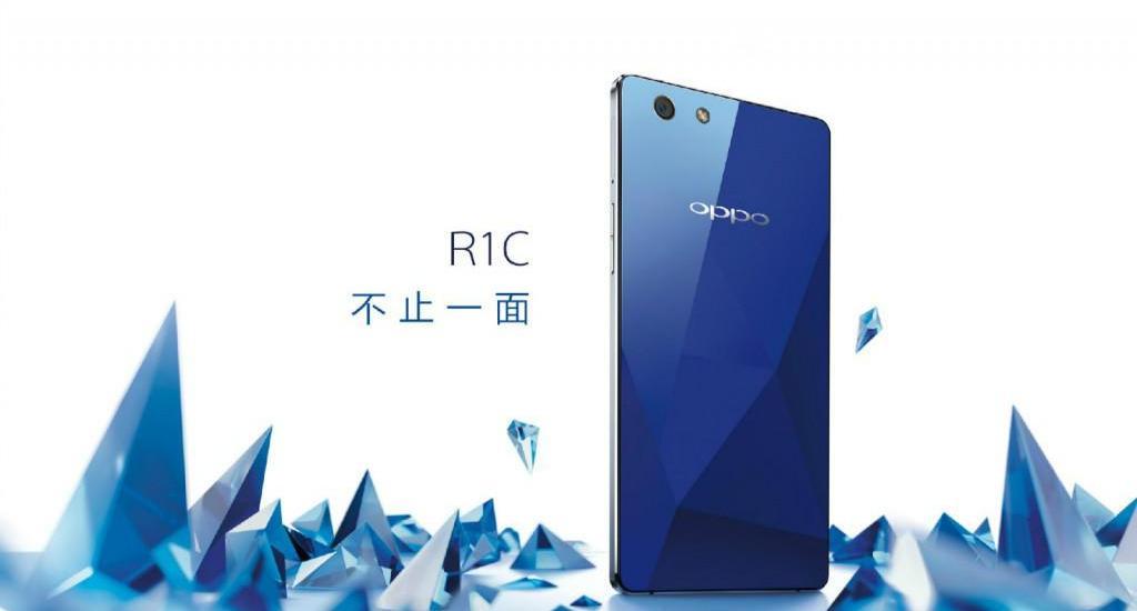 Oppo R1C Specs