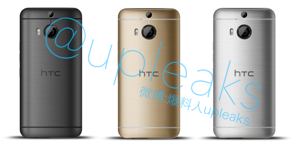 htc-one-m9-plus-leak