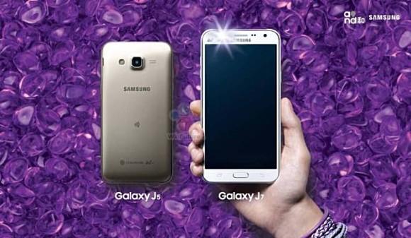 galaxy j5 and j7