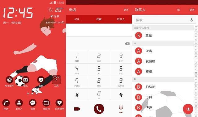 Samsung galaxy s6 edge themes free download | Galaxy Themes